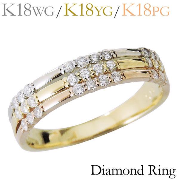 リング ダイヤモンド 0.30ct K18イエローゴールド レディース ダイヤ プレゼント 贈答 ジュエリー 保証書付 送料無料