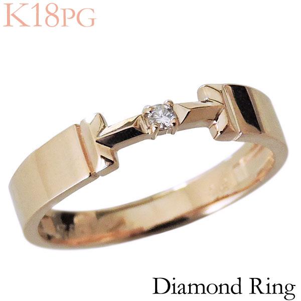 リング ダイヤモンド 0.02ct K18ピンクゴールド レディース ダイヤ プレゼント 贈答 ジュエリー 保証書付 送料無料