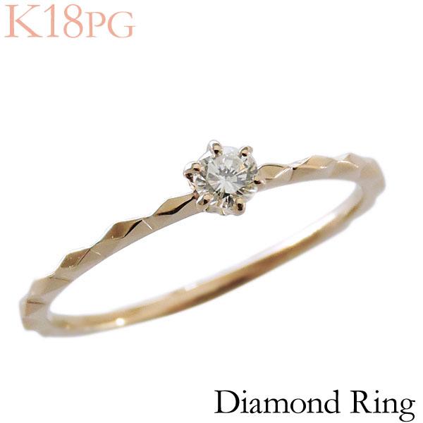 リング ダイヤモンド 0.10ct K18ピンクゴールド レディース ダイヤ プレゼント 贈答 ジュエリー 保証書付 送料無料