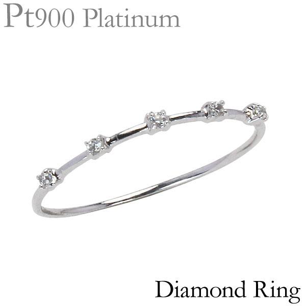 指輪 ダイヤ ダイヤモンド ダイヤモンドリング プレゼント かわいい リング 5石 ピンキー 【保証書付】 ダイヤリング プラチナ レディース Pt900 重ね付