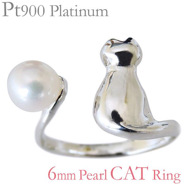 指輪 あこや本真珠 PT900プラチナ 6mm リング 猫 ねこ にゃんこ レディース アコヤ あこや pearl プレゼント 贈答 ジュエリー 保証書付 送料無料