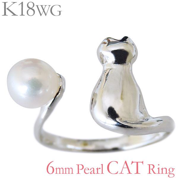 指輪 あこや本真珠 K18ホワイトゴールド 6mm リング 猫 ねこ にゃんこ レディース アコヤ あこや pearl プレゼント 贈答 ジュエリー 保証書付 送料無料