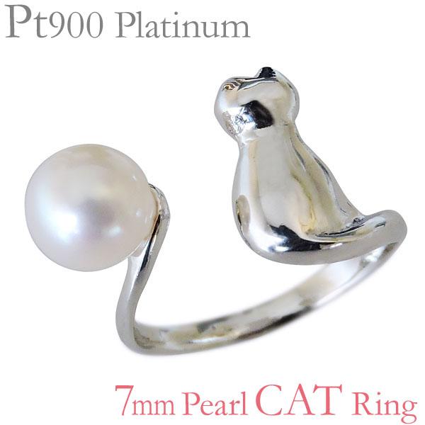 指輪 あこや本真珠 PT900プラチナ 7mm リング 猫 ねこ にゃんこ レディース アコヤ あこや pearl プレゼント 贈答 ジュエリー 保証書付 送料無料