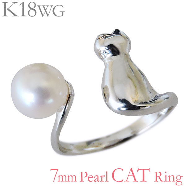 指輪 あこや本真珠 K18ホワイトゴールド 7mm リング 猫 ねこ にゃんこ レディース アコヤ あこや pearl プレゼント 贈答 ジュエリー 保証書付 送料無料