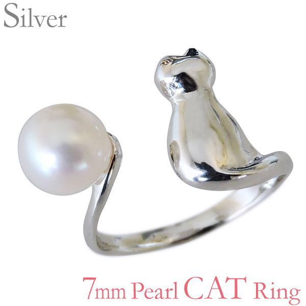 指輪 あこや本真珠 SVシルバー 7mm リング 猫 ねこ にゃんこ レディース アコヤ あこや pearl プレゼント 贈答 ジュエリー 保証書付 送料無料