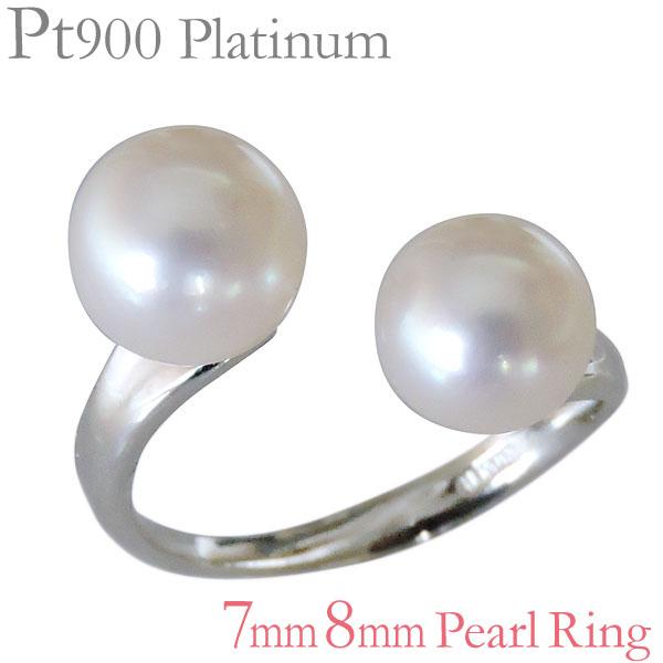 指輪 あこや本真珠 PT900プラチナ 7mm、8mm リング レディース アコヤ あこや pearl プレゼント 贈答 ジュエリー 保証書付 送料無料