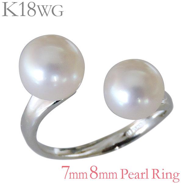 指輪 あこや本真珠 K18ホワイトゴールド 7mm、8mm リング レディース アコヤ あこや pearl プレゼント 贈答 ジュエリー 保証書付 送料無料
