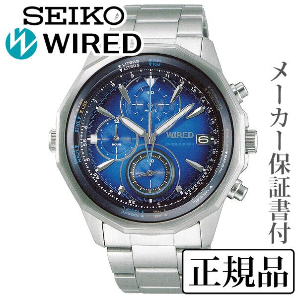卒業 入学 SEIKO セイコー ワイアード WIRED THE BLUE ザ・ブルー 男性用 多針アナログ 腕時計 正規品 1年保証書付 AGAW439