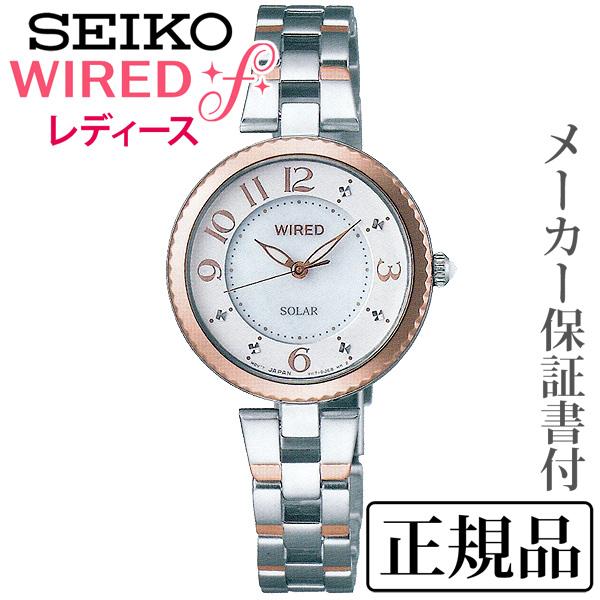 卒業 入学 SEIKO セイコー ワイアード WIRED WIRED f 女性用 アナログ 腕時計 正規品 1年保証書付 AGED087
