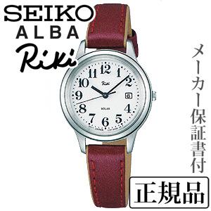 SEIKO ALBA アルバ リキ 女性用 ソーラー 腕時計 正規品 1年保証書付 AKQD025