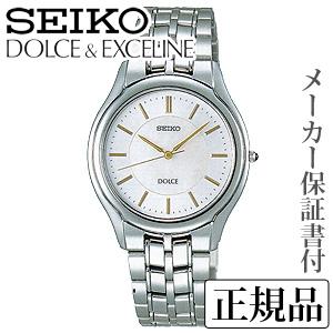 卒業 入学 SEIKO セイコー ドルチェ&エクセリーヌ DOLCE&EXCELINE 男性用 腕時計 正規品 1年保証書付 SACL009