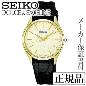 卒業 入学 SEIKO セイコー ドルチェ&エクセリーヌ DOLCE&EXCELINE 男性用 腕時計 正規品 1年保証書付 SACM150