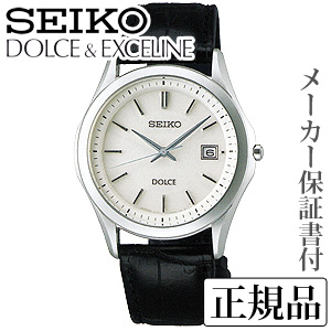 母の日 2019 SEIKO セイコー ドルチェ&エクセリーヌ DOLCE&EXCELINE 男性用 ソーラー 腕時計 正規品 1年保証書付 SADM009