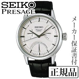 母の日 2019 SEIKO セイコー セイコー PERSAGE プレザージュ 6R24キャリバー メカニカル メンズ 自動巻 腕時計 正規品 1年保証書付 送料無料 SARD009