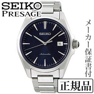 卒業 入学 SEIKO セイコー セイコー PERSAGE プレザージュ メカニカル メンズ 自動巻 腕時計 正規品 1年保証書付 送料無料 SARX045