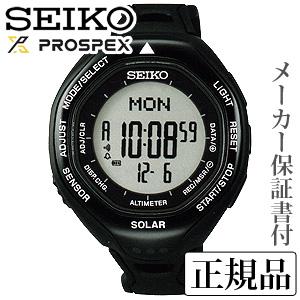 SEIKO セイコー PROSPEX プロスペックス アルピニスト デジタル ソーラー 腕時計 正規品 1年保証書付 SBEB001