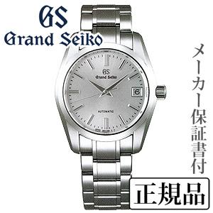 SEIKO GrandSeiko グランドセイコー 男性用 腕時計 正規品 3年保証書付 SBGR251