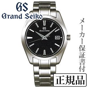 SEIKO グランドセイコー GrandSeiko 男性用 腕時計 正規品 3年保証書付 SBGV231