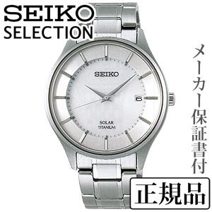 SEIKO セイコー セイコー セレクション SEIKO セイコー SELECTION ペアシリーズ 男性用 ソーラー 腕時計 正規品 1年保証書付 SBPX101