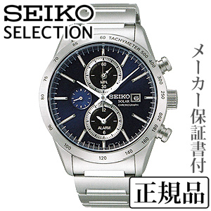卒業 入学 SEIKO セイコー セレクション SELECTION メンズシリーズ 男性用 ソーラー クロノグラフ 腕時計 正規品 1年保証書付 SBPY115