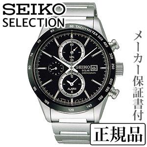 卒業 入学 SEIKO セイコー セレクション SELECTION メンズシリーズ 男性用 ソーラー クロノグラフ 腕時計 正規品 1年保証書付 SBPY119