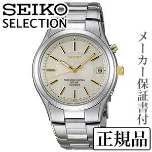 卒業 入学 SEIKO セイコー セレクション SELECTION メンズシリーズ 男性用 ソーラー電波時計 腕時計 正規品 1年保証書付 SBTM199