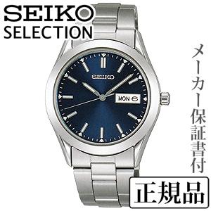 卒業 入学 SEIKO セイコー セレクション SELECTION メンズシリーズ 男性用 腕時計 正規品 1年保証書付 SCDC037