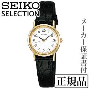 母の日 2019 SEIKO セイコー セイコー セレクション SEIKO セイコー SELECTION ペアシリーズ 女性用 腕時計 正規品 1年保証書付 SSDA030