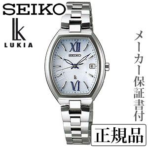 SEIKO ルキア LUKIA レディ・トノーシリーズ 女性用 ソーラー電波時計 腕時計 正規品 1年保証書付 SSQW027