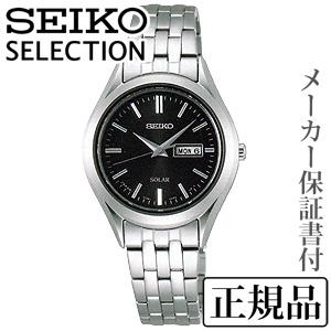 卒業 入学 SEIKO セイコー セレクション SELECTION ペアシリーズ 女性用 ソーラー 腕時計 正規品 1年保証書付 STPX031