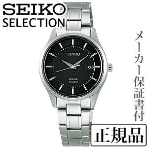 卒業 入学 SEIKO セイコー セレクション SELECTION ペアシリーズ 女性用 ソーラー 腕時計 正規品 1年保証書付 STPX043