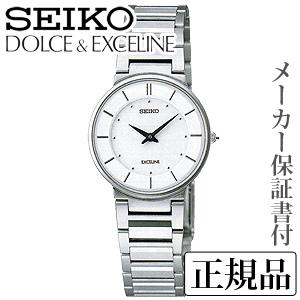 卒業 入学 SEIKO セイコー ドルチェ&エクセリーヌ DOLCE&EXCELINE 女性用 腕時計 正規品 1年保証書付 SWDL147