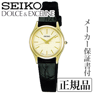 母の日 2019 SEIKO セイコー ドルチェ&エクセリーヌ DOLCE&EXCELINE 女性用 腕時計 正規品 1年保証書付 SWDL160