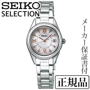 卒業 入学 SEIKO セイコー セレクション SELECTION レディスシリーズ 女性用 ソーラー電波時計 腕時計 正規品 1年保証書付 SWFH061