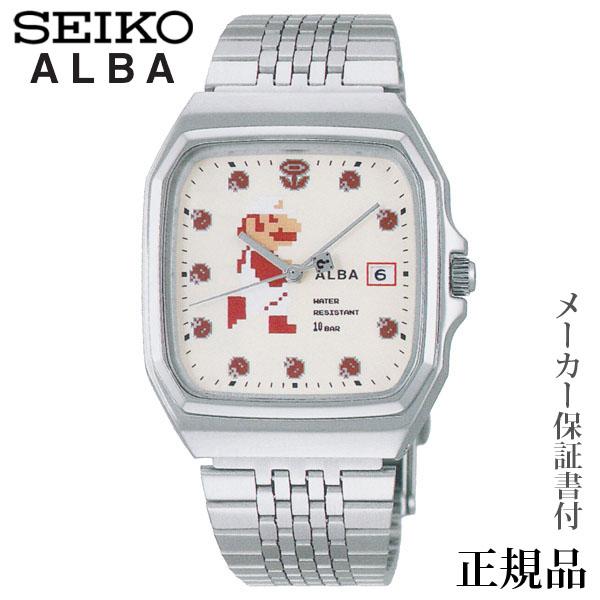 卒業 入学 SEIKO アルバ ALBA スーパーマリオ コラボ 【ファミコン マリオ】ファイヤ 男女兼用 クオーツ アナログ 腕時計 正規品 1年保証書付 acck421