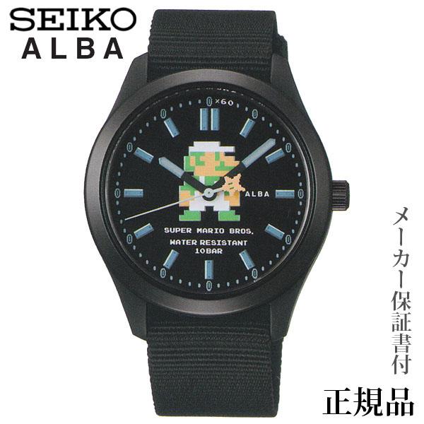 卒業 入学 SEIKO アルバ ALBA スーパーマリオ コラボ 【アクティブ マリオ】ルイージ 男女兼用 クオーツ アナログ 腕時計 正規品 1年保証書付 acck423