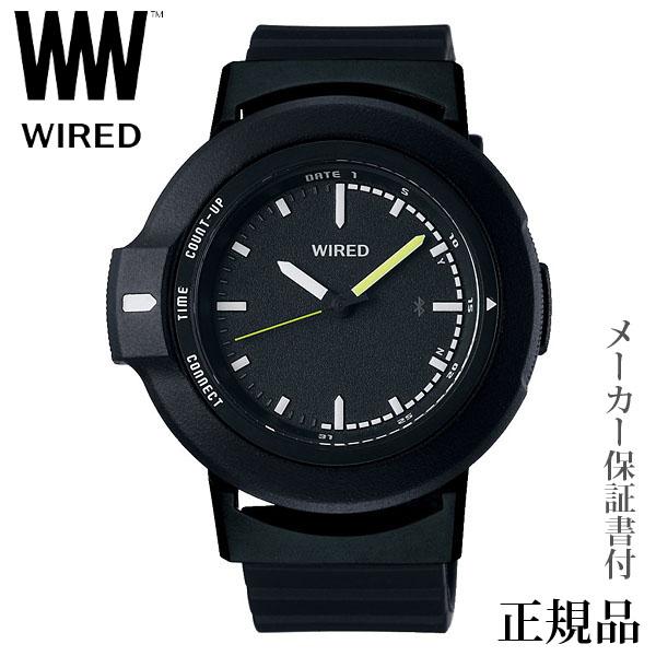 卒業 入学 SEIKO ワイアード WIRED WW ツーダブ TYPE01 ブラック Bluetooth 男性用 クオーツ アナログ 腕時計 正規品 1年保証書付 AGAB401