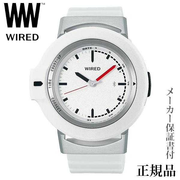 卒業 入学 SEIKO ワイアード WIRED WW ツーダブ TYPE01 ホワイト Bluetooth 男性用 クオーツ アナログ 腕時計 正規品 1年保証書付 AGAB402