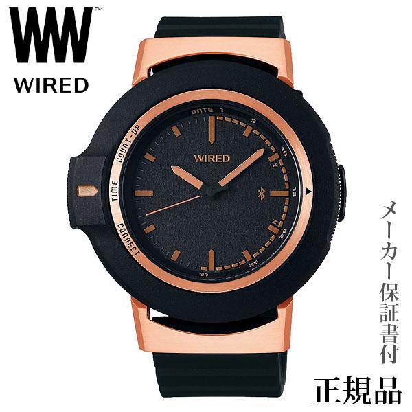卒業 入学 SEIKO ワイアード WIRED WW ツーダブ TYPE01 ピンクゴールド Bluetooth 男性用 クオーツ アナログ 腕時計 正規品 1年保証書付 AGAB403