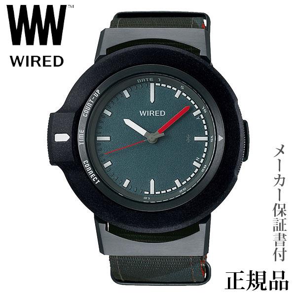 卒業 入学 SEIKO ワイアード WIRED WW ツーダブ TYPE01 ダークグリーン Bluetooth 男性用 クオーツ アナログ 腕時計 正規品 1年保証書付 AGAB405