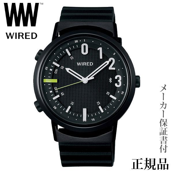 卒業 入学 SEIKO ワイアード WIRED WW ツーダブ TYPE02 ブラック Bluetooth 男性用 クオーツ アナログ 腕時計 正規品 1年保証書付 AGAB406