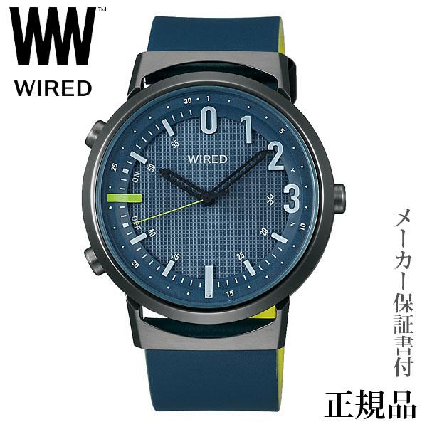 卒業 入学 SEIKO ワイアード WIRED WW ツーダブ TYPE02 ネイビー Bluetooth 男性用 クオーツ アナログ 腕時計 正規品 1年保証書付 AGAB408