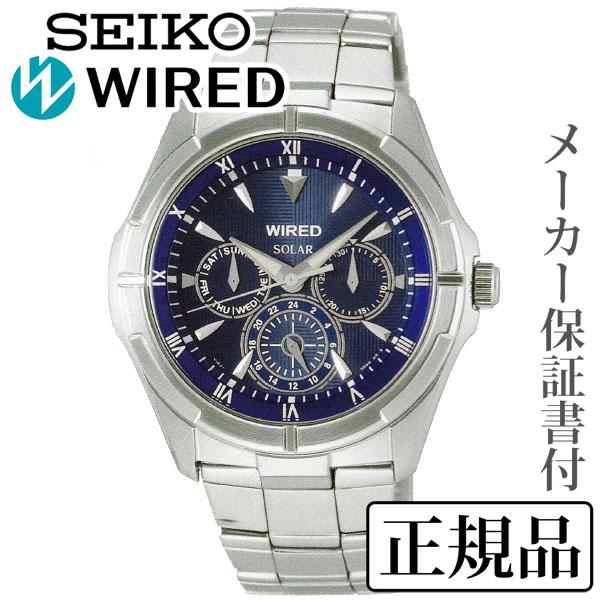 卒業 入学 SEIKO セイコー ワイアード WIRED NEW STANDARD MODEL ニュースタンダードモデル 男性用 ソーラー 多針アナログ 腕時計 正規品 1年保証書付 AGAD033