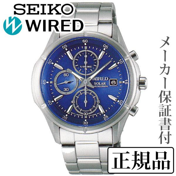 SEIKO セイコー ワイアード WIRED NEW STANDARD MODEL ニュースタンダードモデル 男性用 ソーラー 多針アナログ 腕時計 正規品 1年保証書付 AGAD058