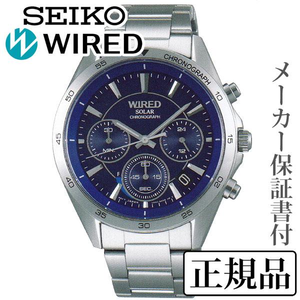 卒業 入学 SEIKO セイコー ワイアード WIRED NEW STANDARD MODEL ニュースタンダードモデル 男性用 ソーラー 多針アナログ 腕時計 正規品 1年保証書付 AGAD088
