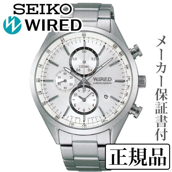 卒業 入学 SEIKO セイコー ワイアード WIRED NEW STANDARD MODEL ニュースタンダードモデル 男性用 クオーツ 多針アナログ 腕時計 正規品 1年保証書付 AGAV108