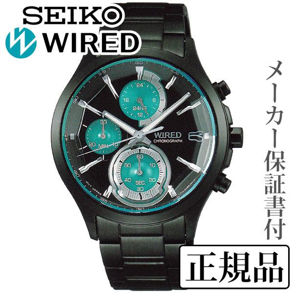 母の日 2019 SEIKO セイコー ワイアード WIRED REFLECTION リフレクション 男性用 クオーツ 多針アナログ 腕時計 正規品 1年保証書付 AGAV121