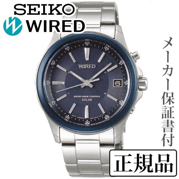 SEIKO セイコー ワイアード WIRED NEW STANDARD MODEL ニュースタンダードモデル 男性用 ソーラー アナログ 腕時計 正規品 1年保証書付 AGAY013