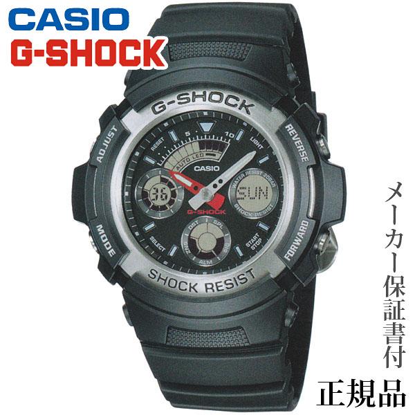卒業 入学 CASIO カシオ G-SHOCK BASIC ANALOG Series 男性用 クオーツ アナデジ 腕時計 正規品 1年保証書付 AW-590-1AJF