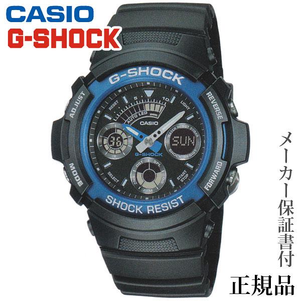 卒業 入学 CASIO カシオ G-SHOCK BASIC ANALOG Series 男性用 クオーツ アナデジ 腕時計 正規品 1年保証書付 AW-591-2AJF